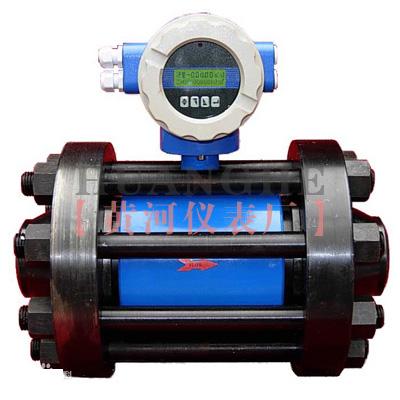 高压电磁流量计